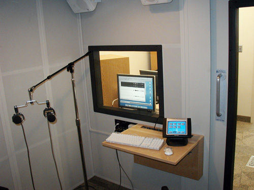 Recording Studio Intro